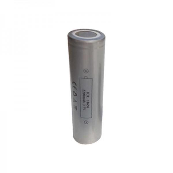 2200MAH 18650 Li-ion Battery