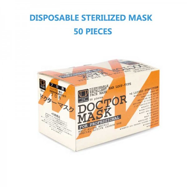 Disposable Face Mask 50pieces
